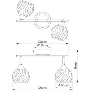 FG901-2 Spot lampa 2xG9 FORMA CORMEL