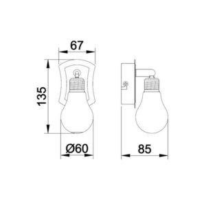 FG905-1 Zidna spot lampa 1xG9 FORMA CORMEL