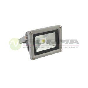 LED reflektor 10W LRB-10 FORMA CORMEL