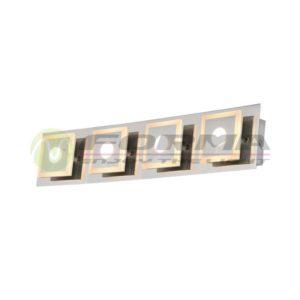 Plafonska LED lampa 4X5W F2200-4C Cormel FORMA
