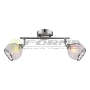 Spot lampa G9 2xMax. 40W FG901-2 Cormel FORMA