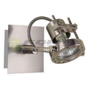 Spot lampa GU10 Max. 50W FG103-1 Cormel FORMA
